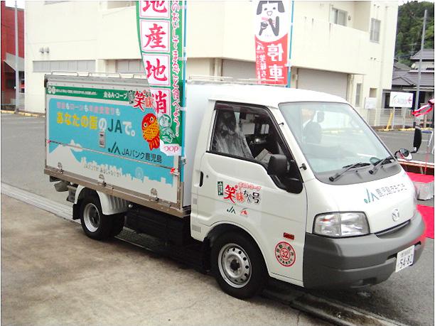 kimotsuki_201406-1.jpg