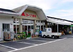吉松店 店舗情報