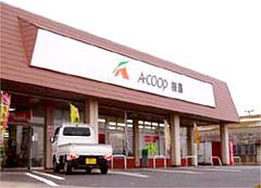 桜島店 店舗情報