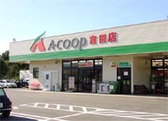 吉田店 店舗情報
