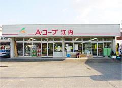 江内店 店舗情報