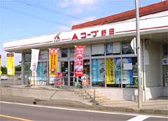野田店 店舗情報