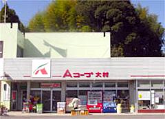 大村店 店舗情報
