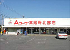 高尾野北部店 店舗情報
