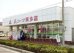 阿多店 店舗情報
