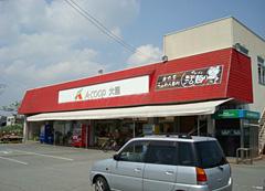 大里店 店舗情報