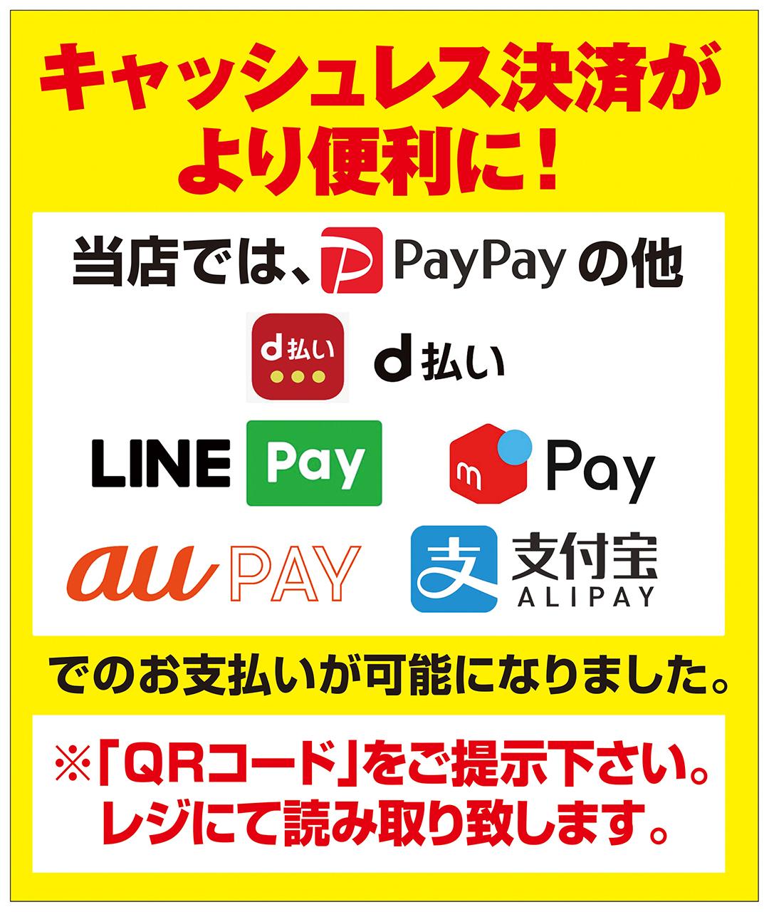Cashless_2021_09_09